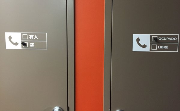 Signage for the office phonebooths